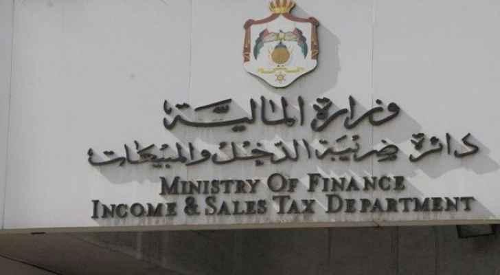 الضريبة تؤكد إعفاء تبرعات تسديد ديون الغارمات من ضريبة الدخل