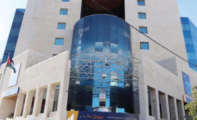 بنك الأردن يدعم الملتقى الوطني للتوعية والتطوير