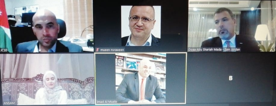 """مناقشة رسالةالماجستير رقم (79) عن بعد في """"عمان العربية"""" حول دور ضغوط العمل كمتغير معدل في العلاقة بين إدارة الوقت وأداء العاملين في شركات الادوية الأردنية"""