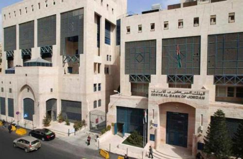 تراجع الدخل السياحي للأردن 70% وارتفاع الصادرات الدوائية