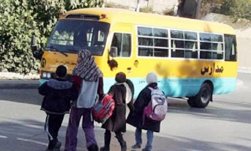 الحكومة تُحدد المركبات المسموح لها بتقديم خدمات النقل المدرسي