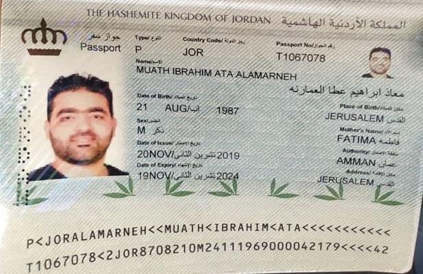 """تجديد جواز سفر الاردني للمصور الصحفي الفلسطيني معاذ عمارنة """"صور"""""""