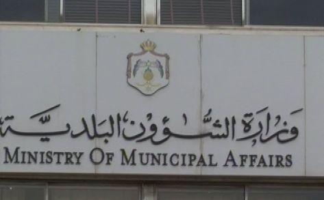 حملة لإزالة خيام الخيش العشوائية فى لواء القصر
