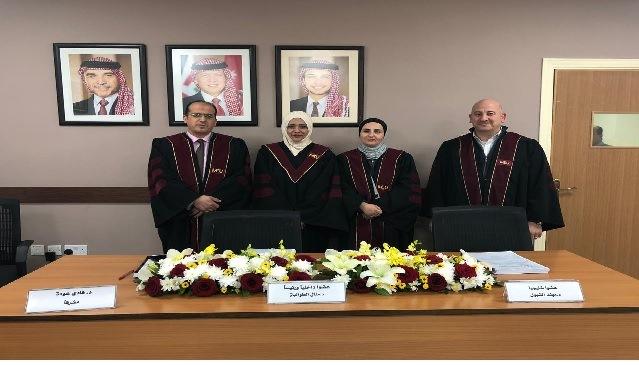 رسالة ماجستير في  جامعة الشرق الأوسط