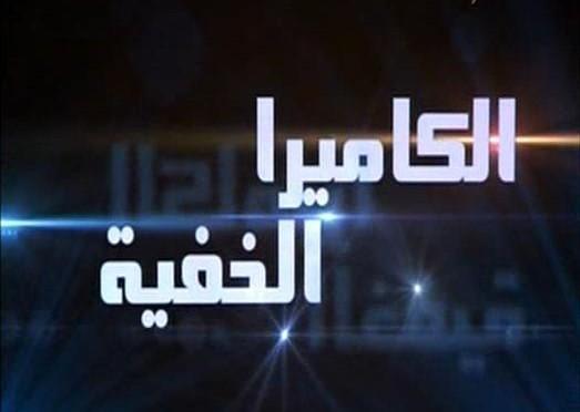 """شاهد الفنانة """"امارات رزق"""" تقع ضحية هذا المقلب  ..  تفاصيل"""