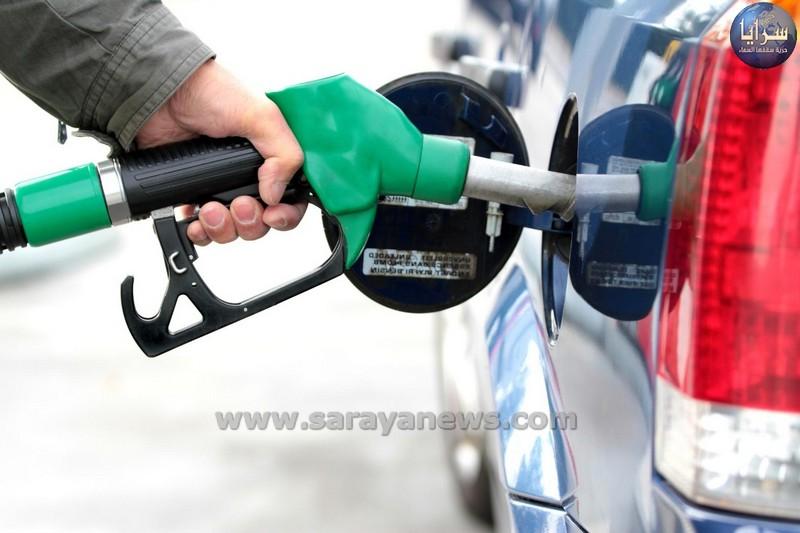 """انباء غير سارة للاردنيين  ..  الطاقة: ارتفاع أسعار """"البنزين"""" للأسبوع الثاني من شهر أيلول"""