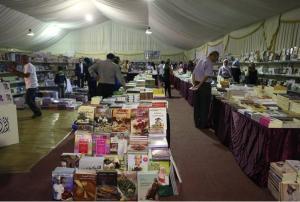 انطلاق معرض عمّان للكتاب بين 15 و25 آب الجاري