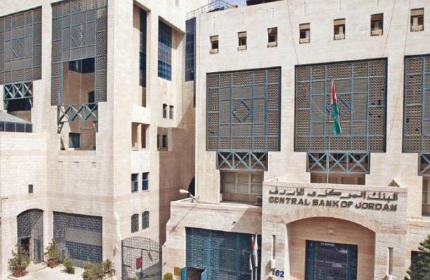 58.3 % الاستثمار غير الأردنيفي القطاع البنكي