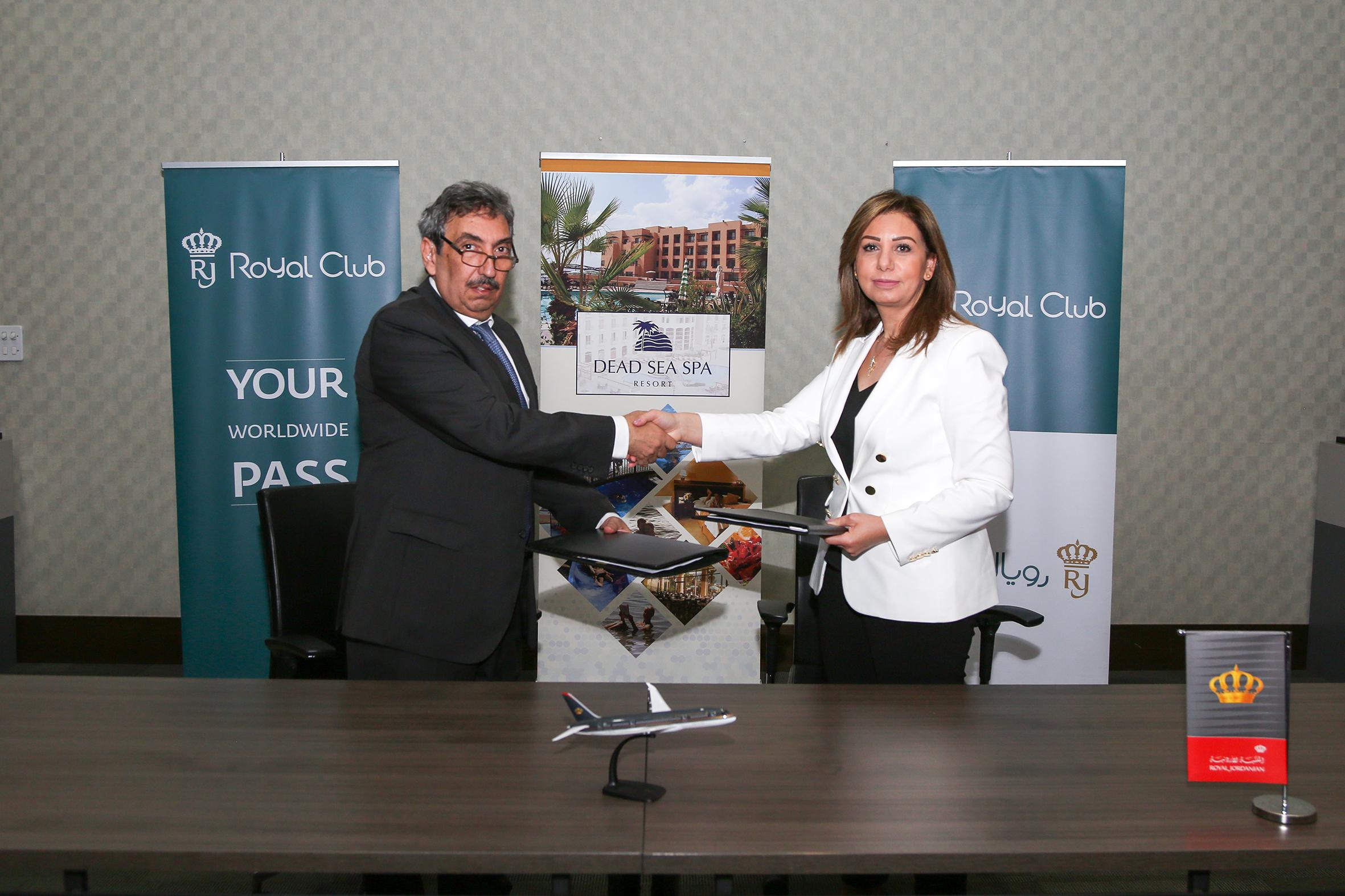 """اتفاقية شراكة بين برنامج المسافر الدائم """"رويال كلوب"""" وفندق ومنتجع البحر الميت العلاجي"""