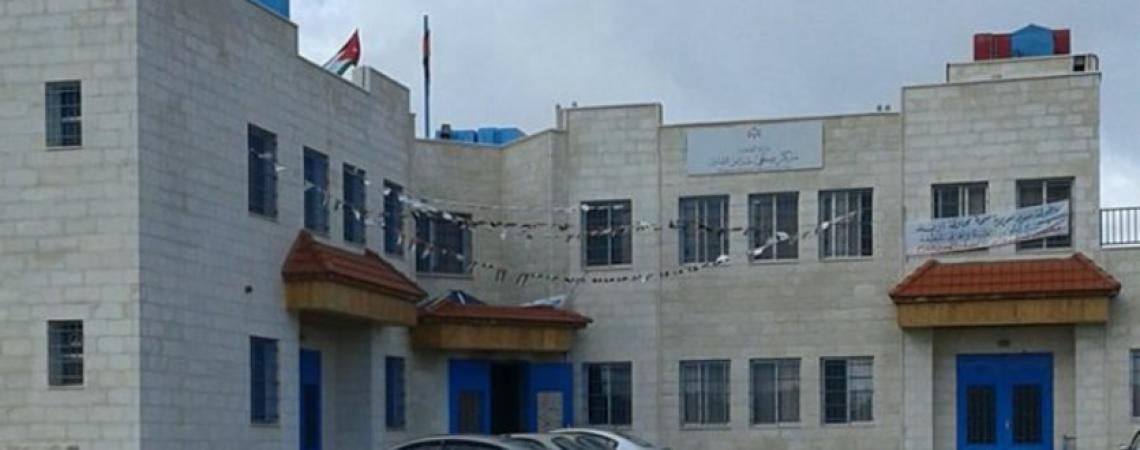 مركز صحي حبراص الشامل يفتقر لأطباء اختصاص