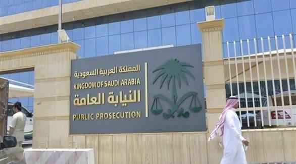 السعودية: النيابة العامة تعيّن للمرة الأولى نساء في وظيفة محقق