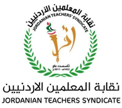 الفريحات يشكر المعلمين ويدعو للتصعيد في حال عدم الإستجابة لمطالب النقابة