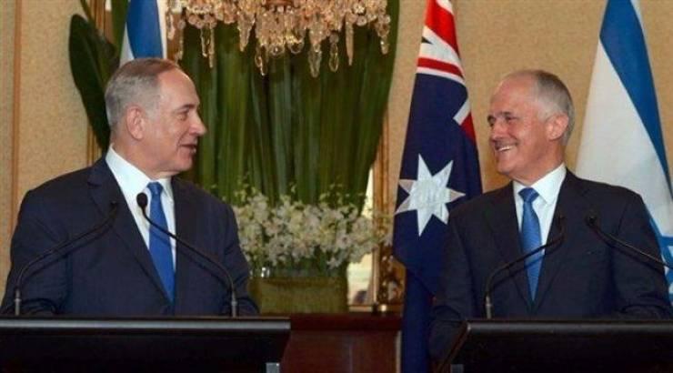 أستراليا تدرس الاعتراف بالقدس عاصمة لـ 'إسرائيل'