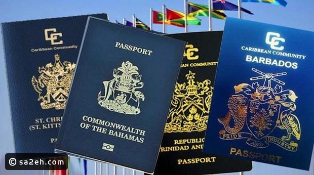 جواز سفر وجنسية بأقل من ستة أشهر دون شرط الإقامة!