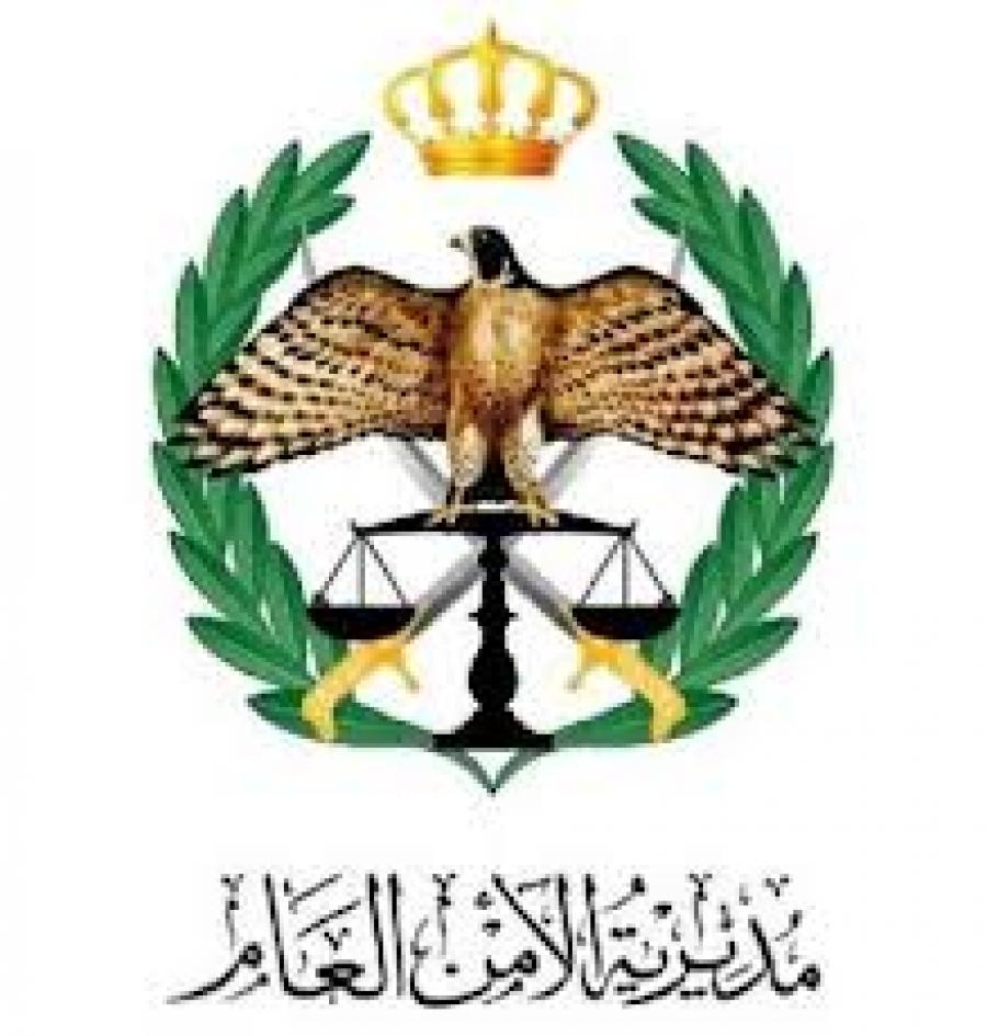 بالاسماء .. تنقلات شاملة بين عدد من كبار ضباط الامن العام