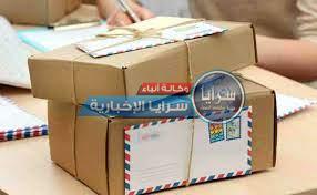 214.5 ألف طرد بريدي واردة للأردن عبر التجارة الإلكترونية