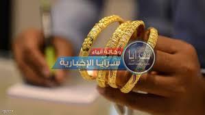 """نقيب أصحاب محلات """"المجوهرات"""": عزوف واضح عن شراء الذهب بالأردن"""