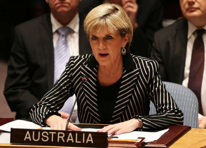 الخارجية الأسترالية: لن ننقل سفارتنا إلى القدس