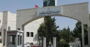 وزارة التربية والتعليم تلغي عقوبات تأديبية والنقابة ترحب
