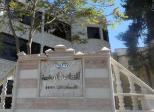 النائب البدور يدعو الى ضرورة دعم نقابة الفنانين الأردنيين لتتمكن من أداء دورها الوطني والثقافي