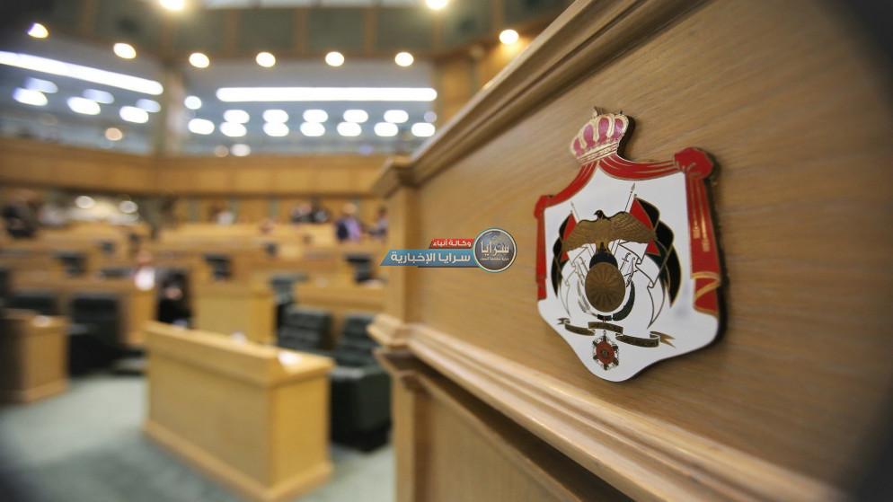 مجلس النواب يناقش اليوم مشروع قانون تطوير الأراضي المجاورة للمغطس
