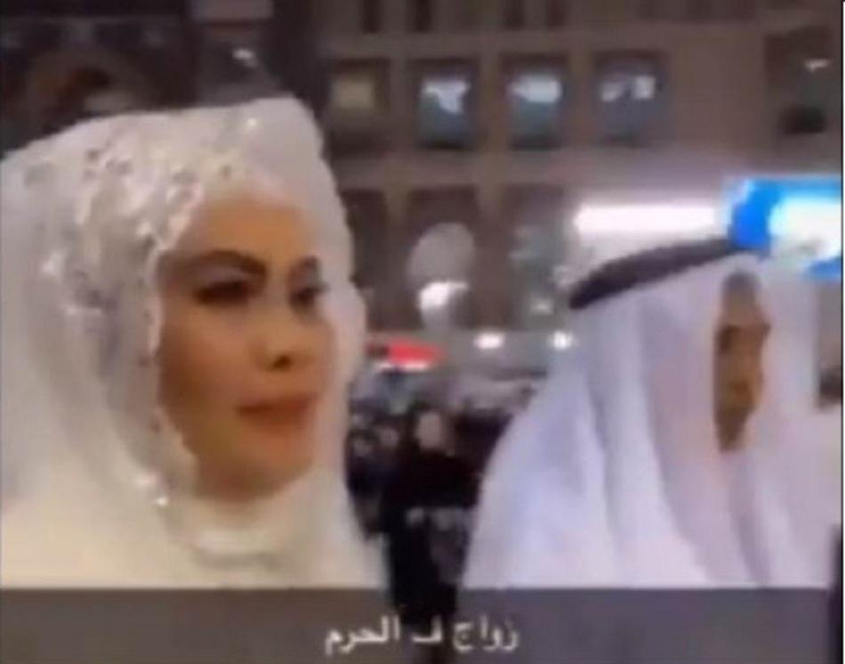بالفيديو  ..  زفاف وزغاريد في الحرم المكي تثير الجدل على وسائل التواصل الاجتماعي