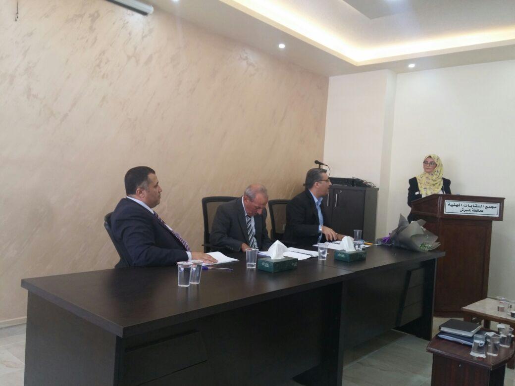 المحامية سارا فريحات مبارك