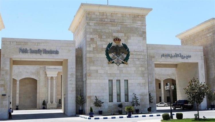 ارادة ملكية باقرار نظام رواتب وعلاوات أفراد الأمن العام الجديد