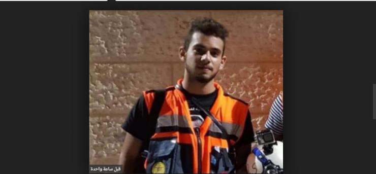بيت لحم تشيع جثمان الشهيد المسعف