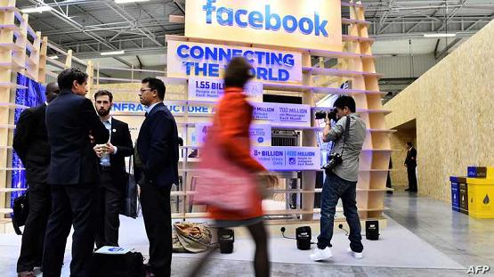 ثغرة في فيسبوك سمحت لحكومات دول بخداع الجمهور