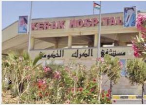 بعد نشر سرايا :  وزير الصحة يوعز بتأمين طبيب اعصاب من عمان للكرك لعلاج  حالة خطرة