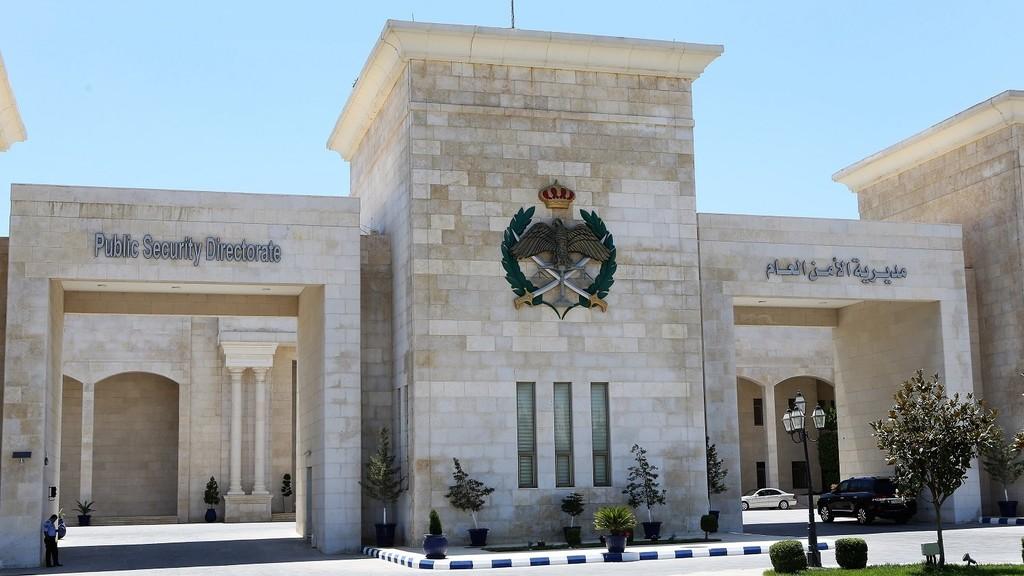 الأمن العام تنعى الشرطي عبد الحافظ البطوش
