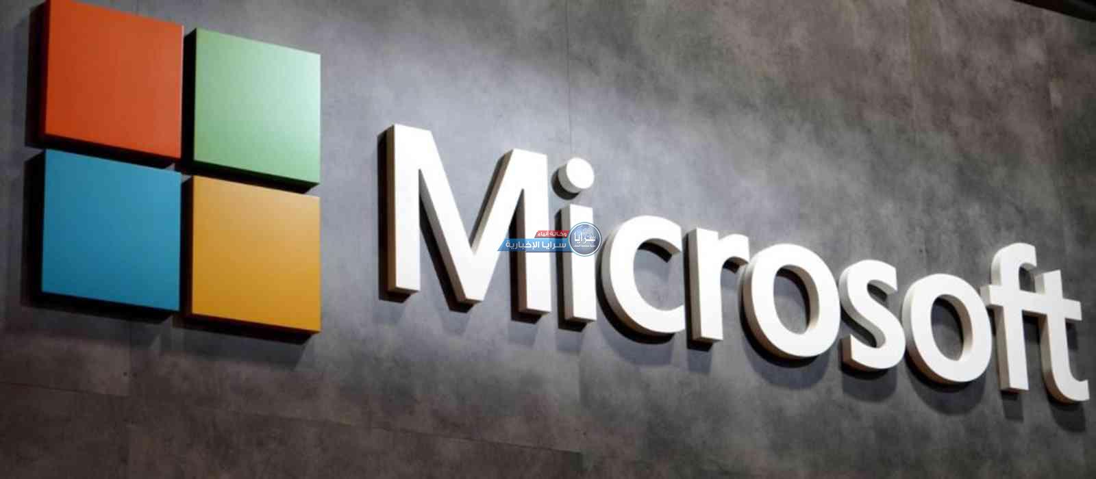 «مايكروسوفت» تكشف عن جيل جديد من الكمبيوتر اللوحي