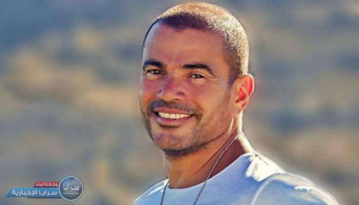 تامر عاشور: 3 أسباب وراء نجاح عمرو دياب