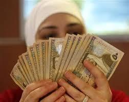 108 آلاف إمرأة مقترضة من البنوك