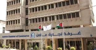 تجارة عمان تختتم المرحلة الثالثة من حملة التطعيم لتجار العاصمة غدا