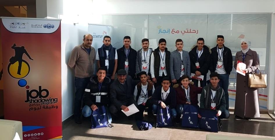 البنك العربي يرعى برنامج اليوم الوظيفي مع مؤسسة إنجاز