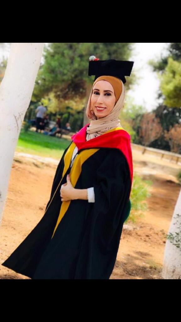 الدكتوراة ل أميرة الشرايعة