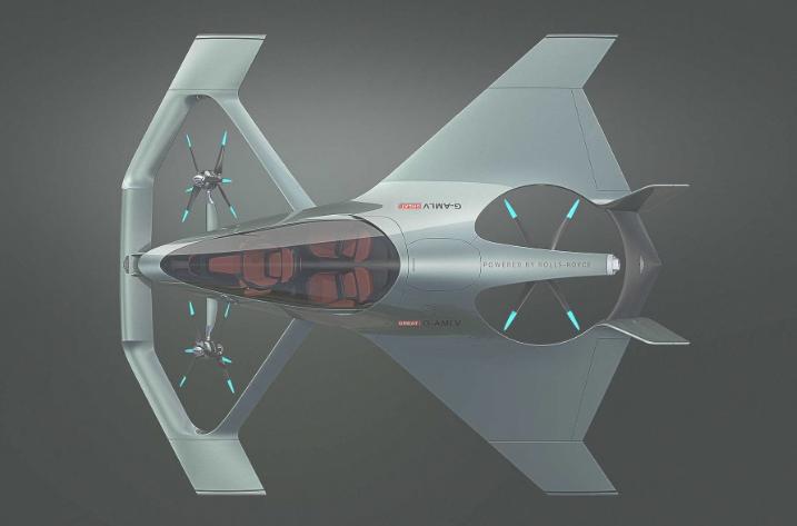 أستون مارتن وإيرباص يتعاونان على ابتكار أول طائرة مروحية فاخرة