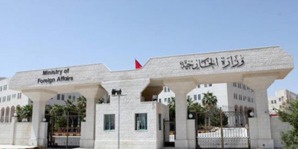 """""""الخارجية"""" تتابع اعتقال سلطات الاحتلال لمواطن أردني"""
