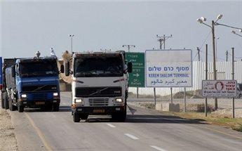 تصدير شاحنة توابل خضراء لاوروبا عبر كرم ابو سالم