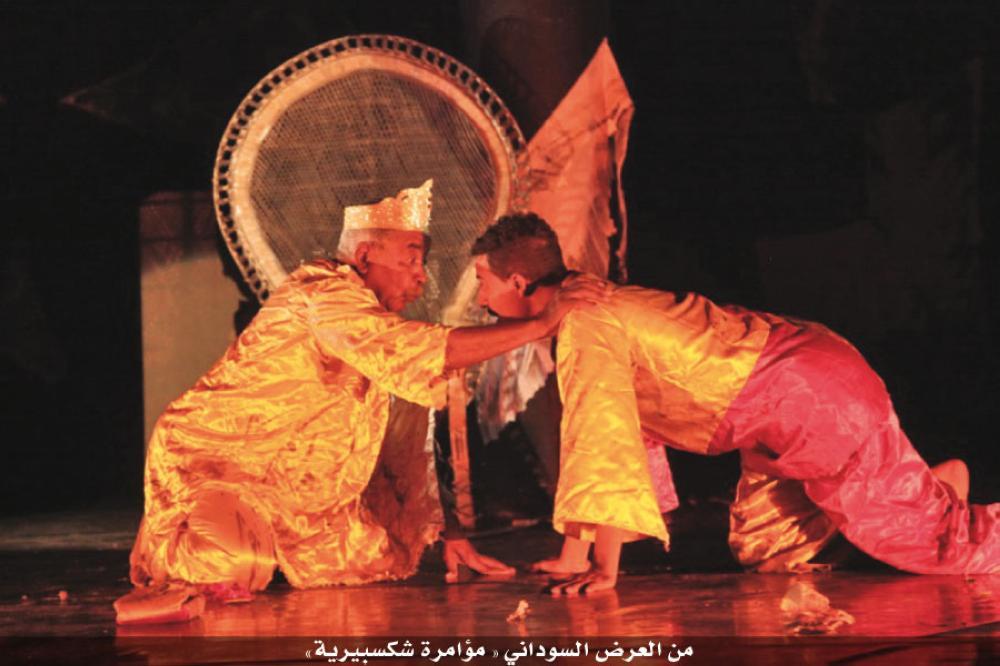 مهرجان الأردن المسرحي يختتم فعالياته اليوم بـ (الكراسي)