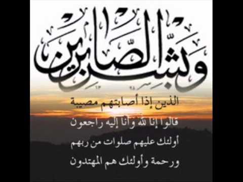 """""""محمد يوسف بسيوني"""" في ذمة الله"""