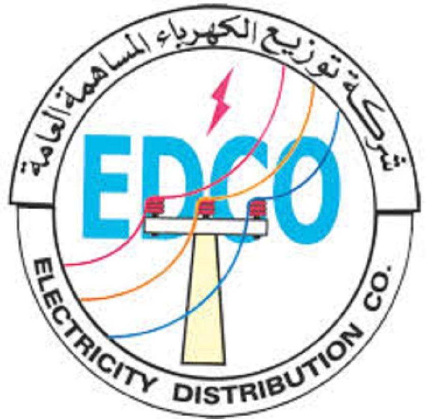 """""""توزيع الكهرباء"""" ترد على مانشرته سرايا حول كشف ثغرة بالملايين لم تظهر في تقرير ديوان المحاسبة"""