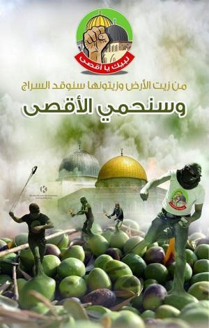 """الحركة الإسلامية في الزرقاء تنظم مسيرة """"أقصانا في خطر"""" الجمعة"""