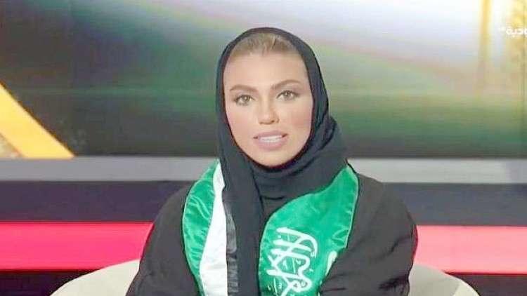 بالفيديو ..  شاهد أول مذيعة في تاريخ القناة السعودية الرسمية