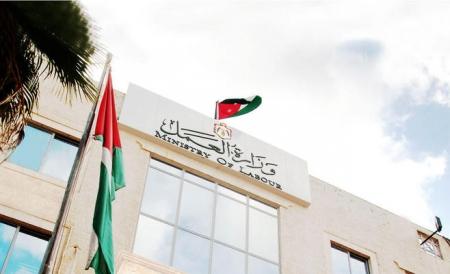 وزير العمل ينسحب من تخريج طلبة طب اليرموك احتجاجا على إلغاء رعايته للحفل