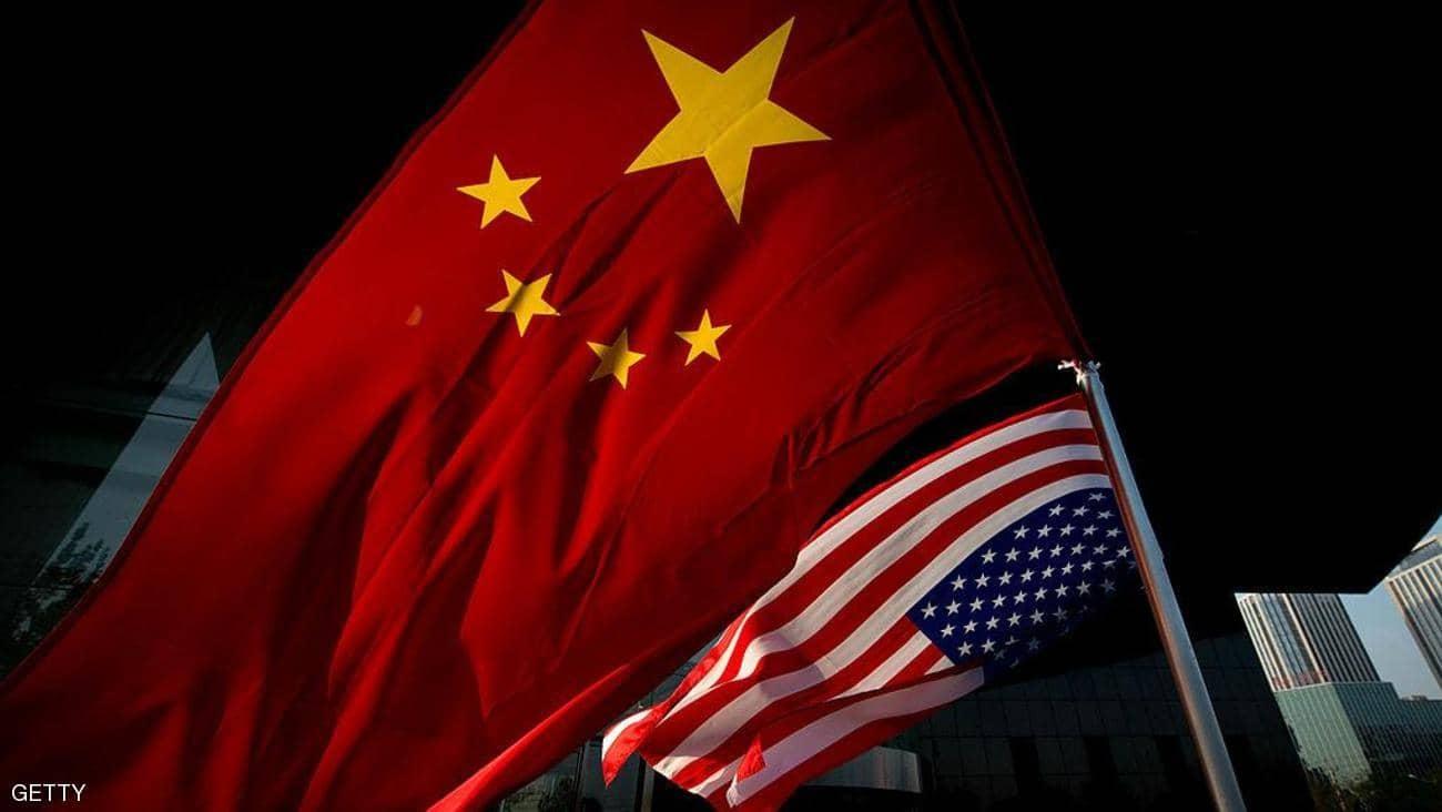 الصين تدشن آلية مضادة للعقوبات الأميركية