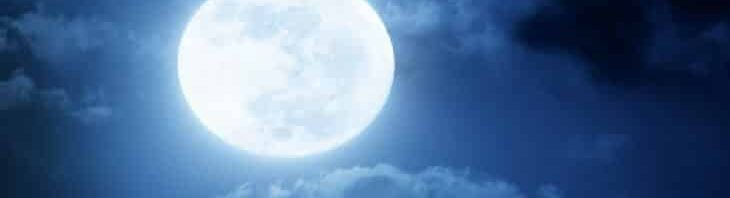 تفسير رؤية القمر بدر