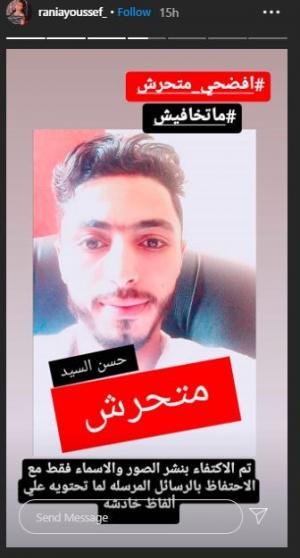 بالفيديو  ..  رانيا يوسف تتوعد: سأفضح 5 متحرشين يومياً